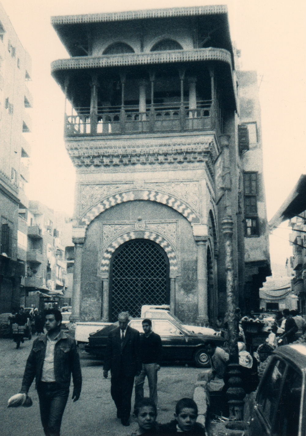 Old City, Cairo VHS 1988