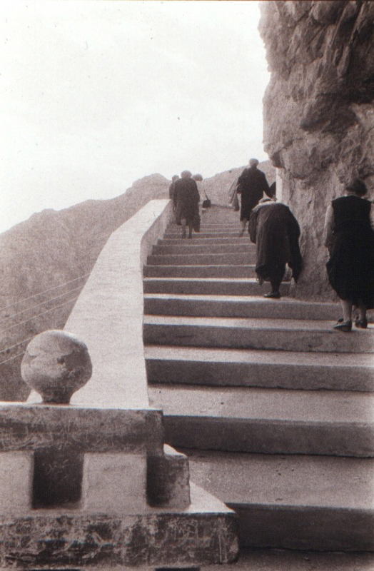 Women Climbing Stairs To Monastery, Jericho, Israel VHS 1988