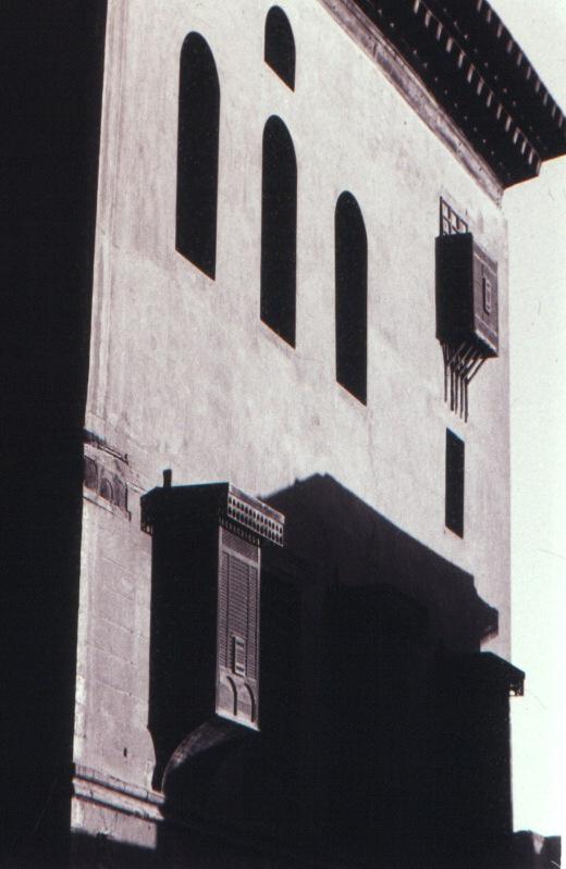Mashrabiya, Old Cairo, Egypt VHS 1988
