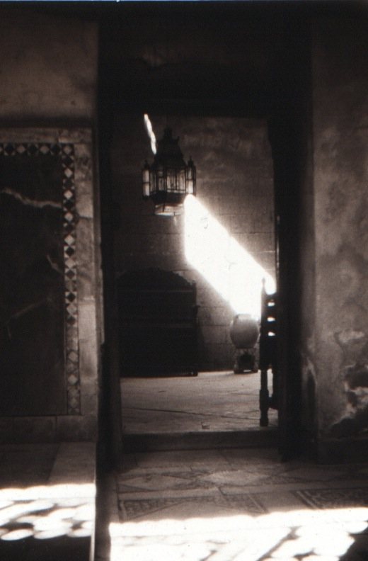 Turkish House, Cairo, Egypt VHS 1988