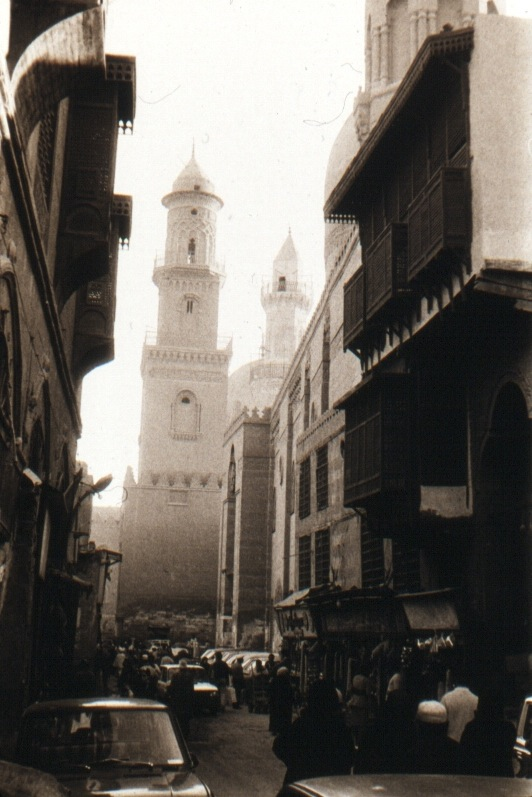 Old City, Cairo, Egypt VHS 1988