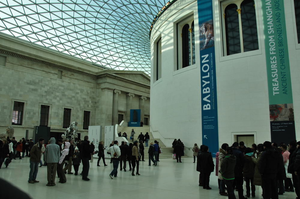 British Museum, London VHS 2009