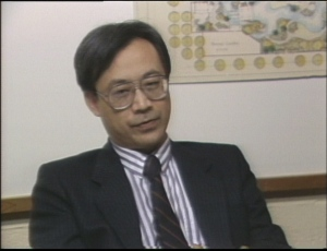 Joe Wai in 1987....two years before I met him