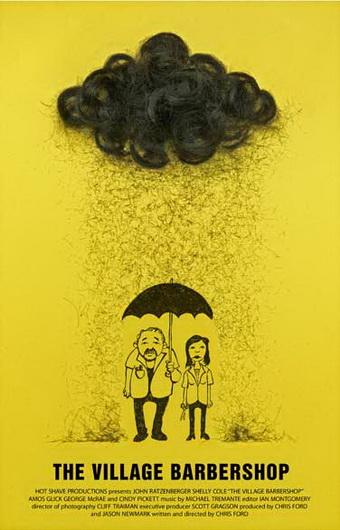 pretty cool poster