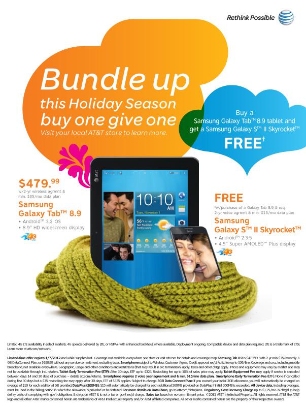 AT&T LGBT Holiday Print Ad