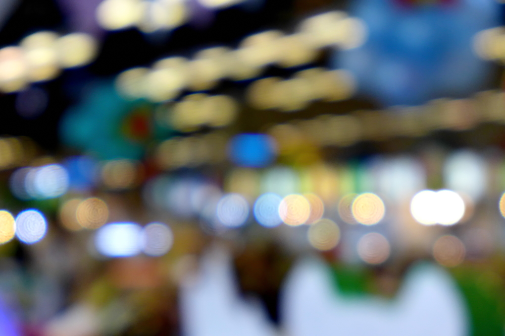 Photo of blurred abstract image.
