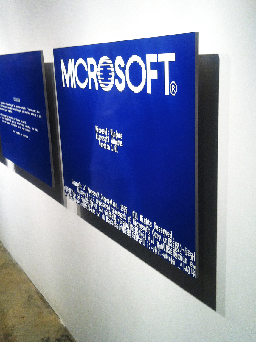 """BSoD"" by Michael Edward Miller"