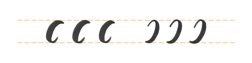 Arcing right-to-left downstroke compared to the arcing left-to-right downstroke. If you're doing it correctly, notice how the two strokes are able to rotate 180 degrees and replace one another by retaining their shape.