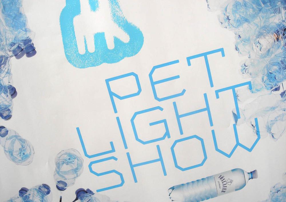 petlight10997_1020.jpg