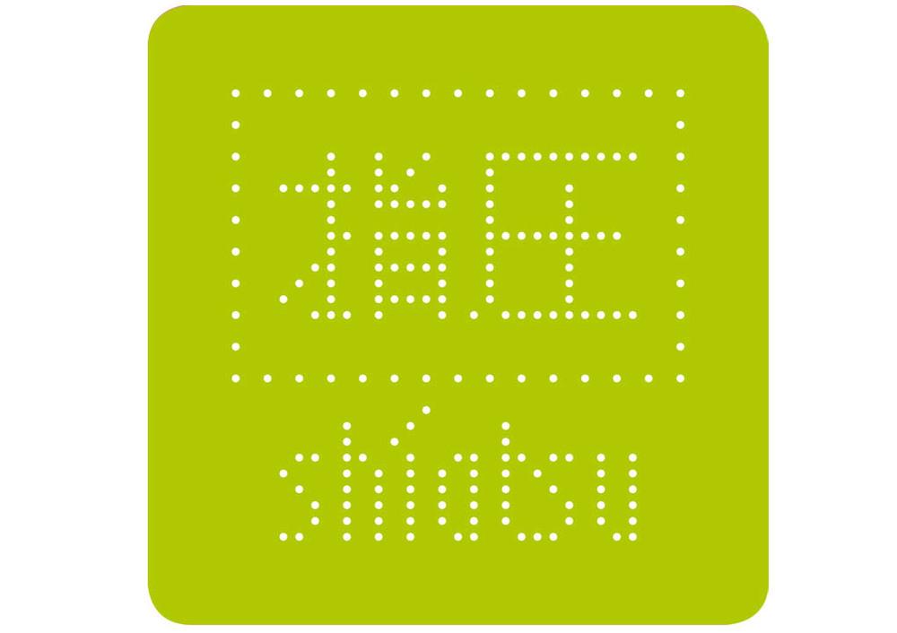 Shiatsu_Logo_2.jpg