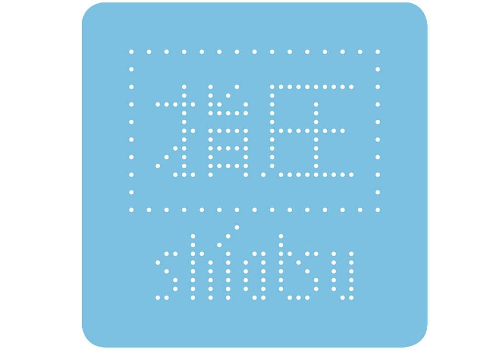 Shiatsu_Logo1.jpg