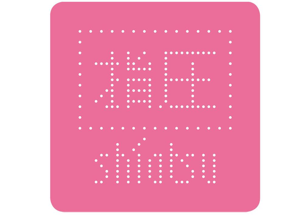 Shiatsu_Logo_3.jpg