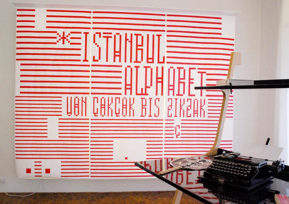 Istanbul_AlphabetDSC_9918_1020.jpg