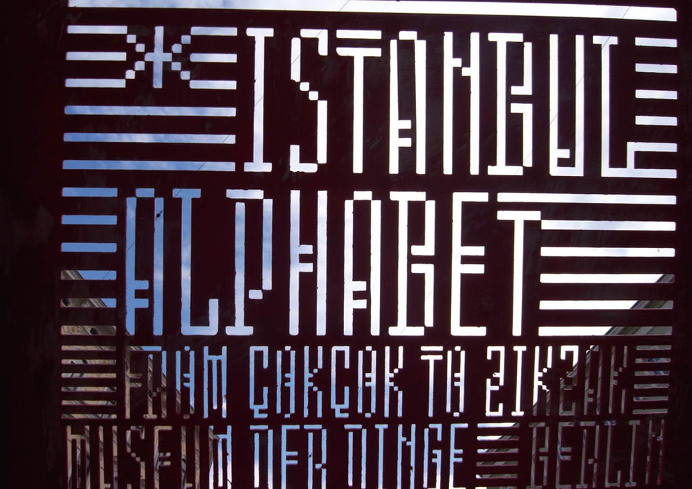 Istanbul_Alphabet_R0028663_1020.jpg