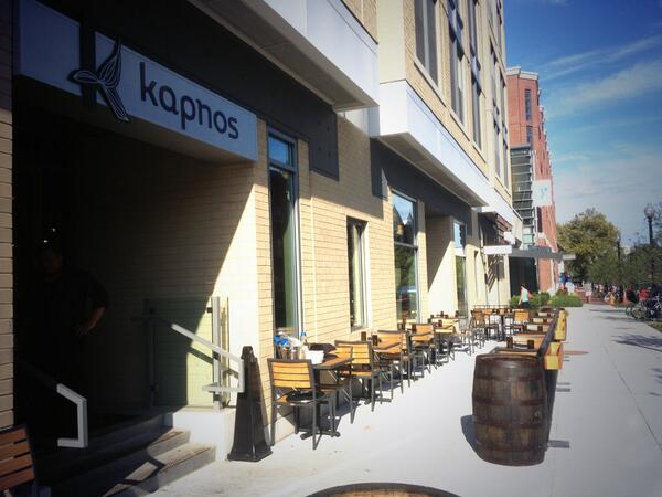 New Kapnos Patio in DC