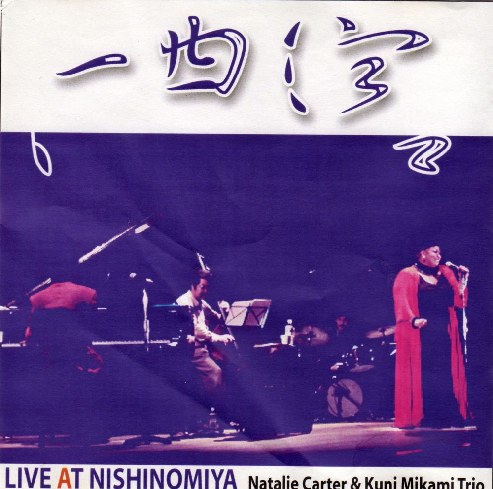 CD cover Nishinomiya.jpg