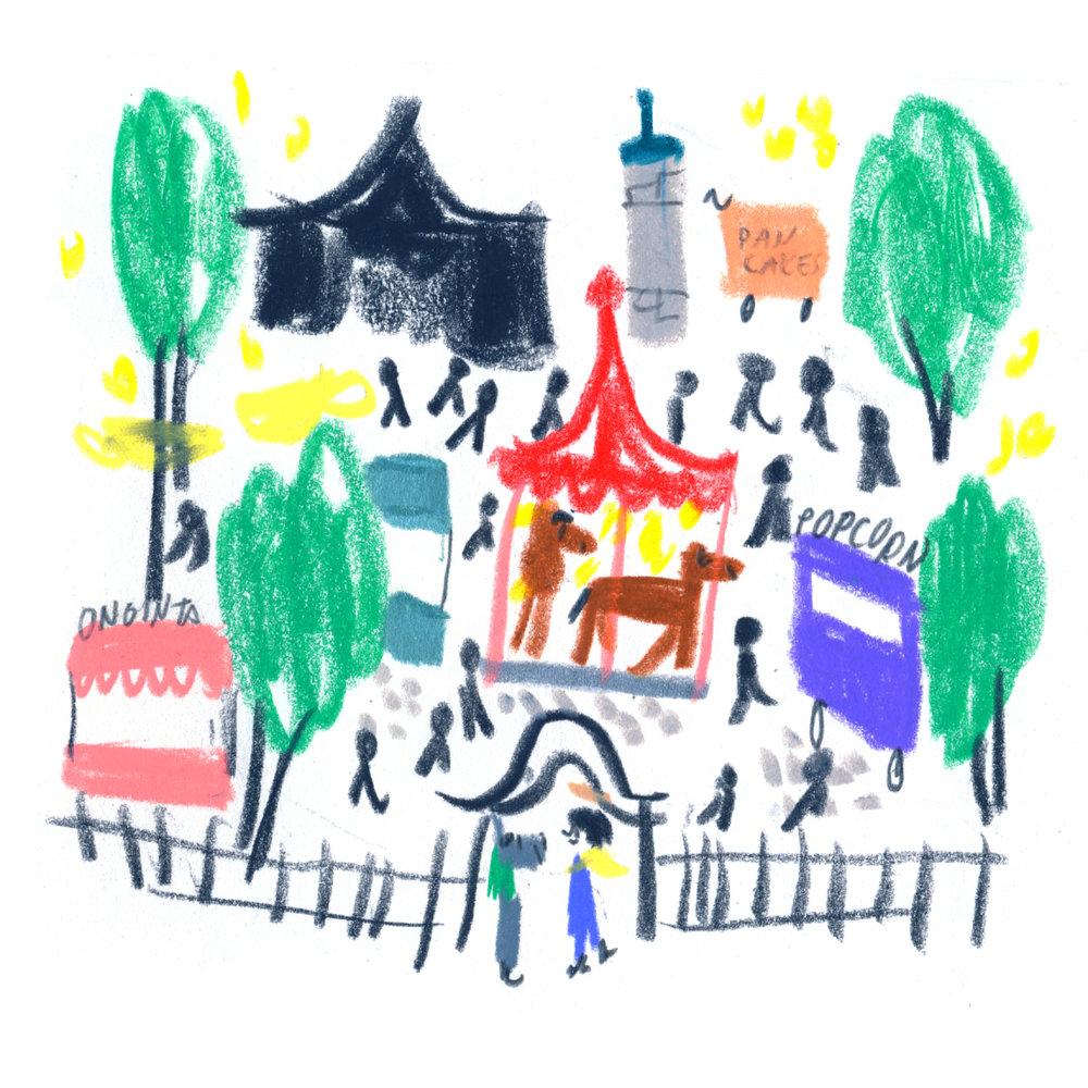 A sketch for amusement park in Juha Virta's and Marika Maijala's KISSA KATOAA (Etana Editions 2015).