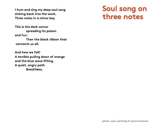 Soul song - words.jpg