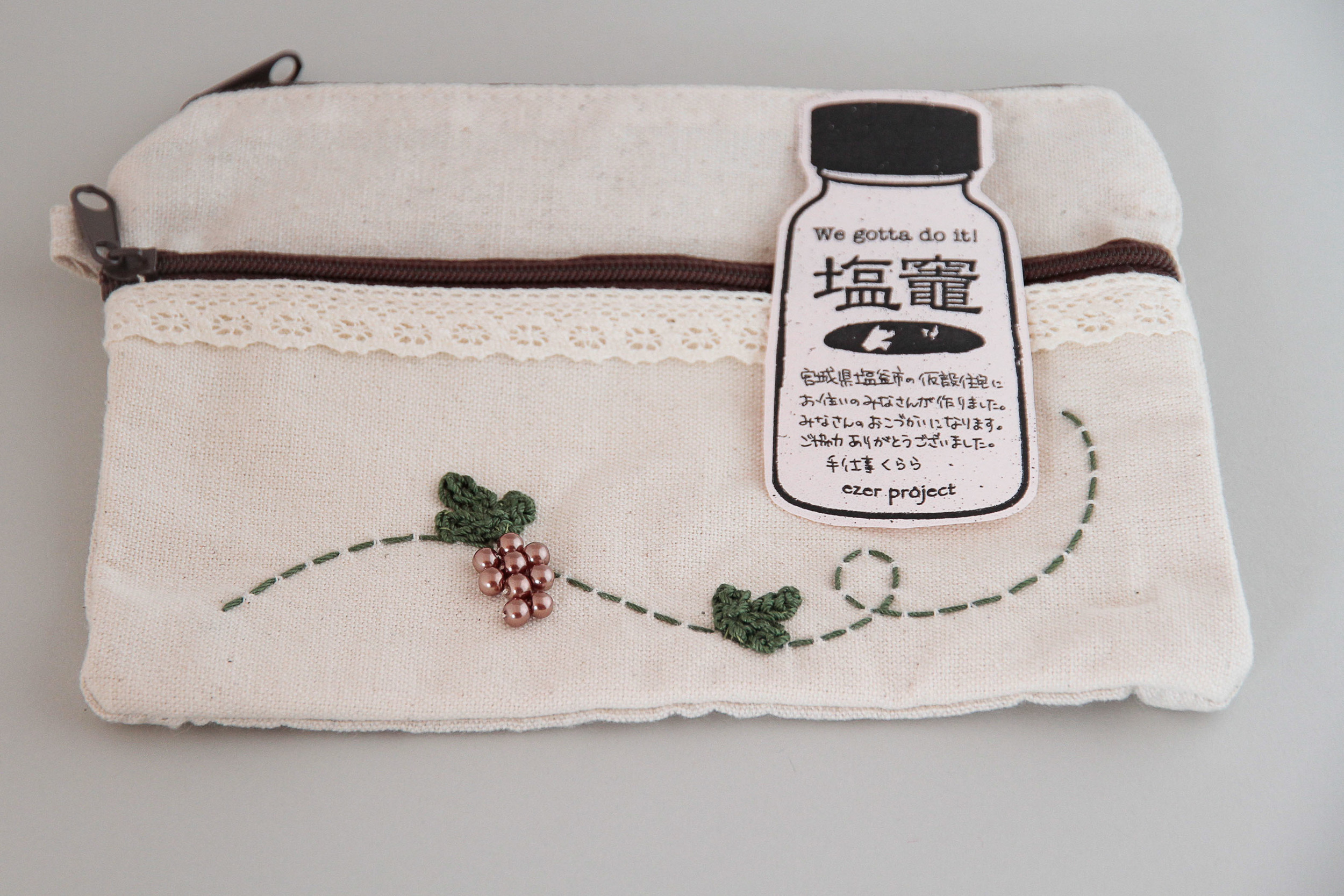 Small purse with embroidery