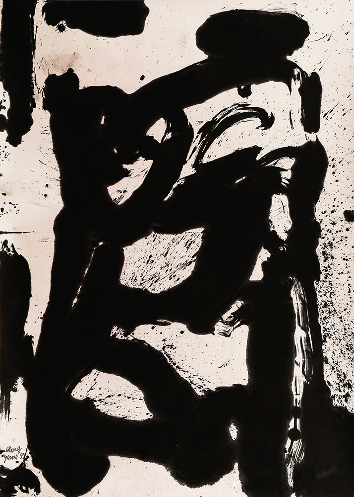 意形 Idea and Shape208x145cm 1999 水墨‧宣紙 Chinese Ink on rice paper (1).jpg