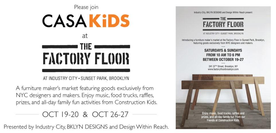 casa_factory_floor.jpg
