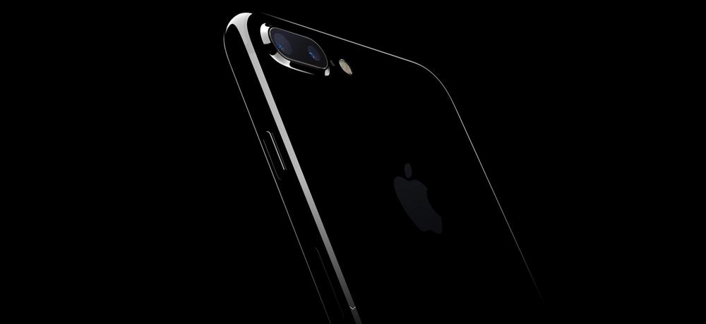 Novo iPhone 7, a última versão do bem de consumo mais bem sucedido de todos os tempos