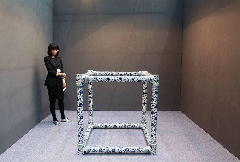 Cubo de Porcelana, 2013 - Ai Weiwei