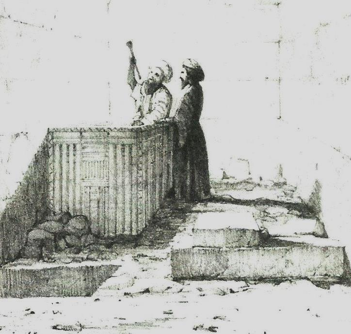 This and the other illustration below  from Colonel Vyse's book are the only known record of the sarcophagus of Menkaure. Although seemingly austere by comparison with later Egyptian sarcophagi, it is of great importance for its age - almost 1200 years older, for example, than the sarcophagi of Tutankhamun - and as one of the best exemplars of the architectural style of decoration prevalent in the Old Kingdom.
