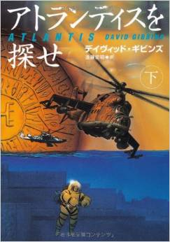 Japanese first cover