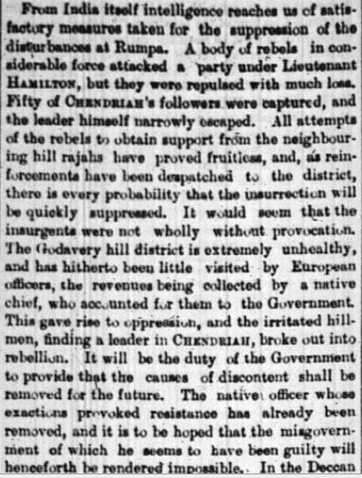 This article from The Times of 1 September 1879 mentions Lieutenant Hamilton's action and shows a sympathetic understanding of one of the rebels' causes, the depredations of the local chief and tax-collector - though it also expresses undue optimism about the conclusion of the rebellion, which was to carry on for another year. Click to enlarge.