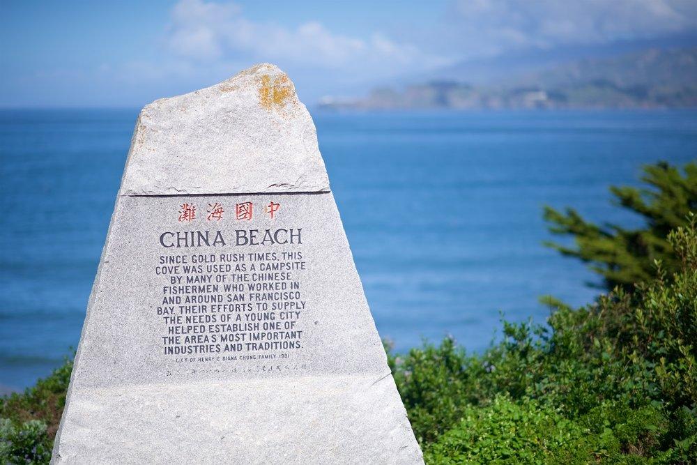 china-beach-2017-03-25-01.jpg