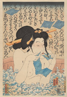 Masami Teraoka: AIDS Series/Geisha in Bath, 2008, edition of 200. 18 3/8 x 12 ¼ inch image, 20-3/8 x 13-13/16 inch paper is one of his four pieces in Rubbers: The Life, History & Struggle of Condom exhibition.