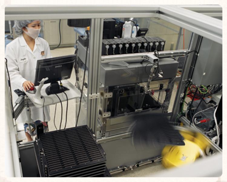 BioRad Processing System