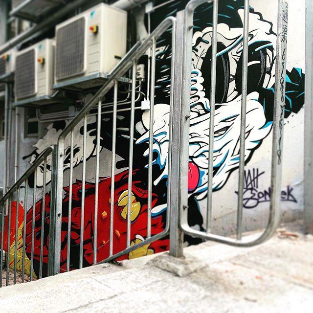 Slipped a Mickey  #behindbars #hkwalls