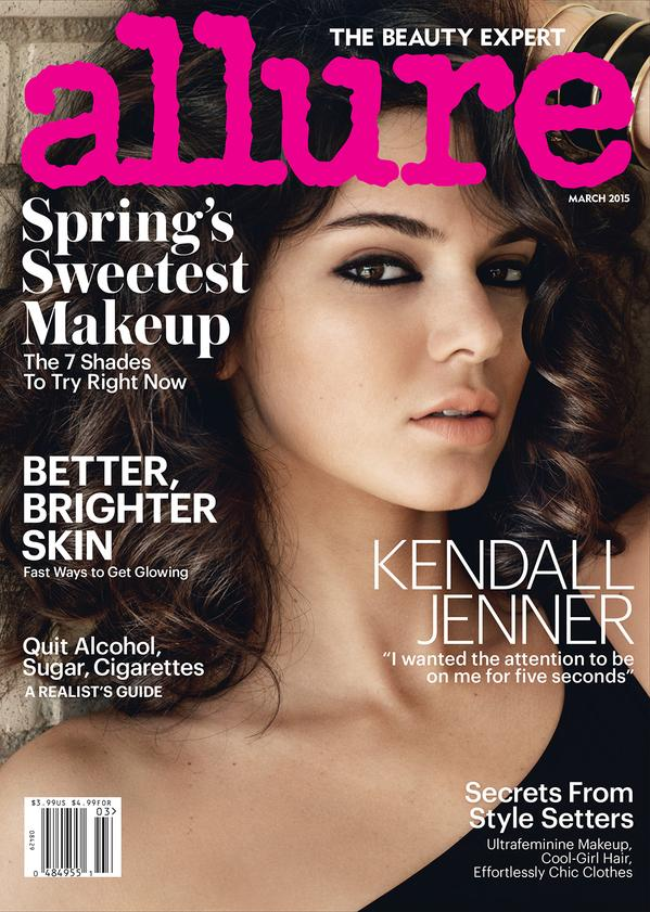 kendall-jenner-allure-march-2015-cover.jpg