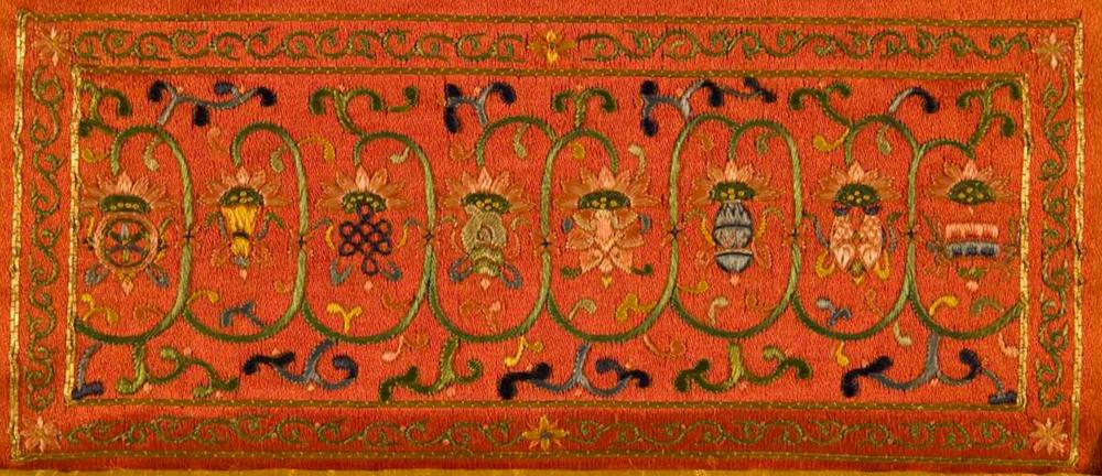 Image tirée de  Vingt et un hymnes à la Mère de tous les bouddhas , Bibliothèque numérique mondiale de la LOC
