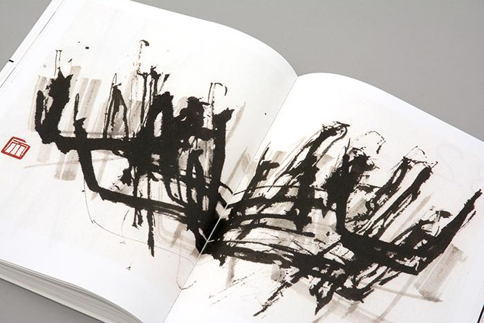 0_book_133.jpg