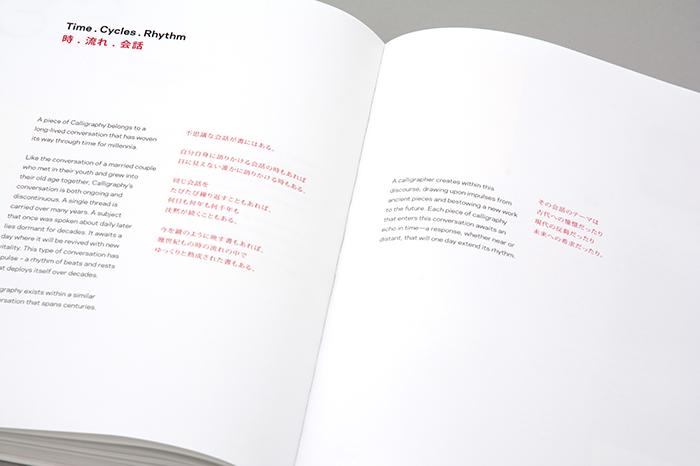 0_book_157_b.jpg