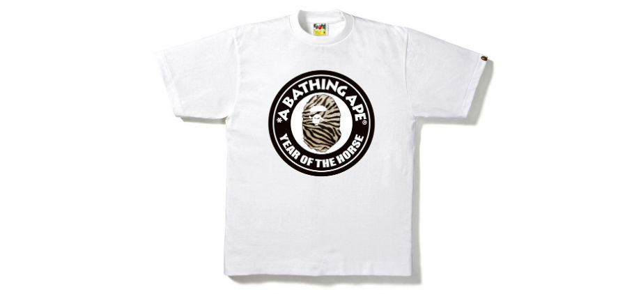 a-bathing-ape-2014-year-of-the-horse-collection-2.jpg