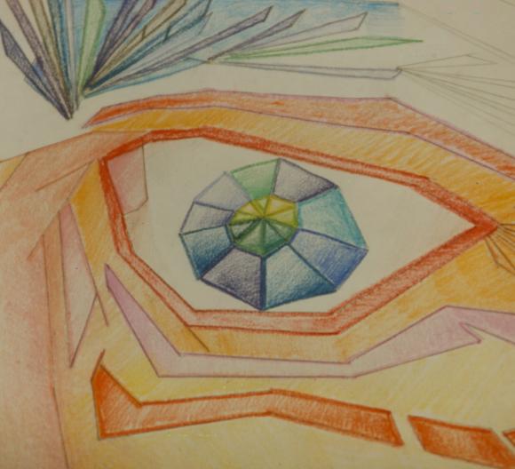 """""""Pixel Eye"""". 1990."""