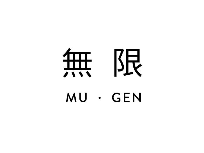 LogosMugen.jpg