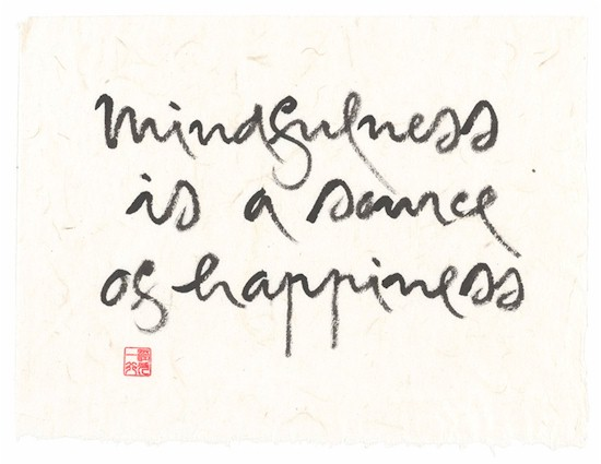 mindfulness source of happiness.jpg