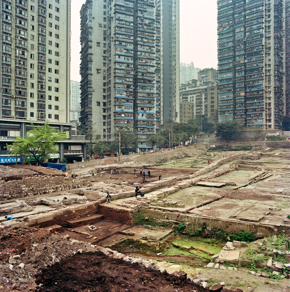 2011 photos of the Remains of Ming dynasty government building in the middle of Chongqing