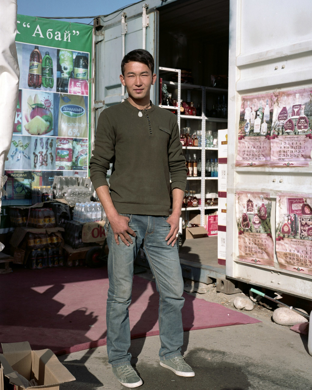Young Kazakh Chinese vendor