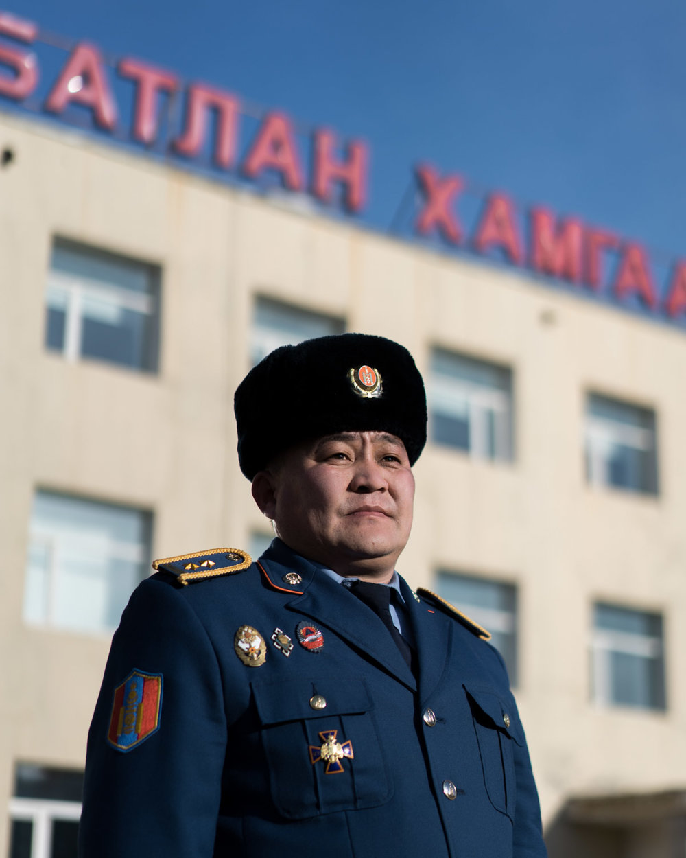 Nato officer of Mongolian Army