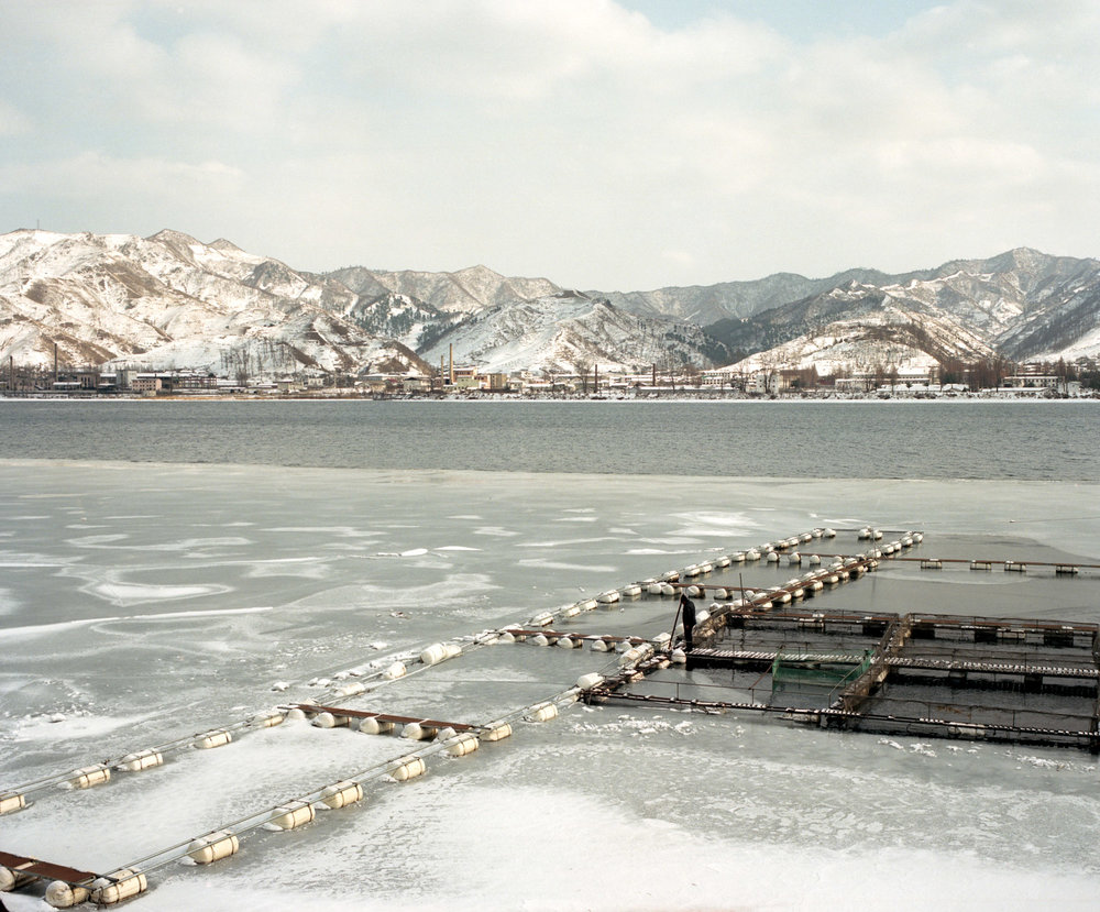 Chinese fishfarm overlooking North Korea