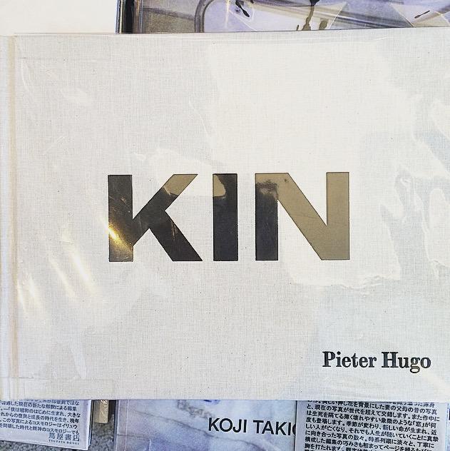 pieter hugo - kin