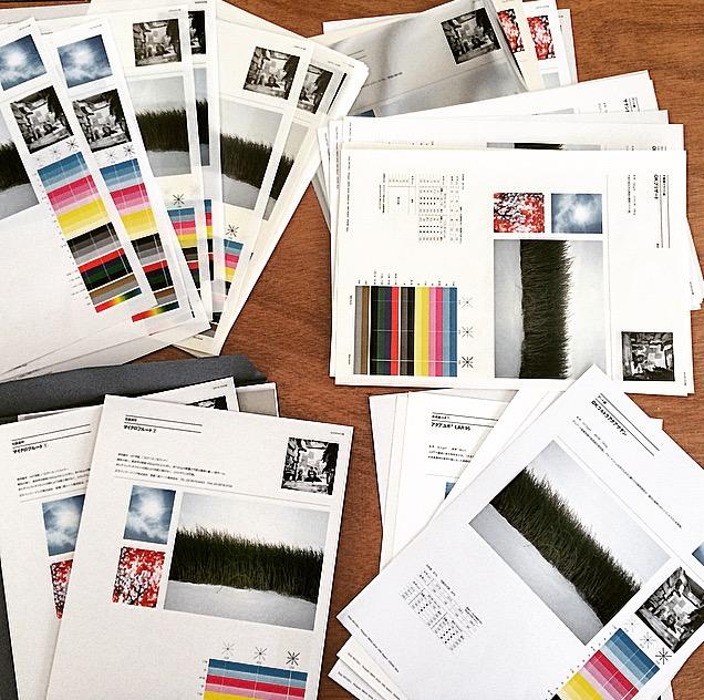 oji paper samples