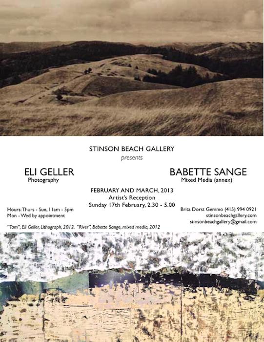 Eli Geller / Babette Sange