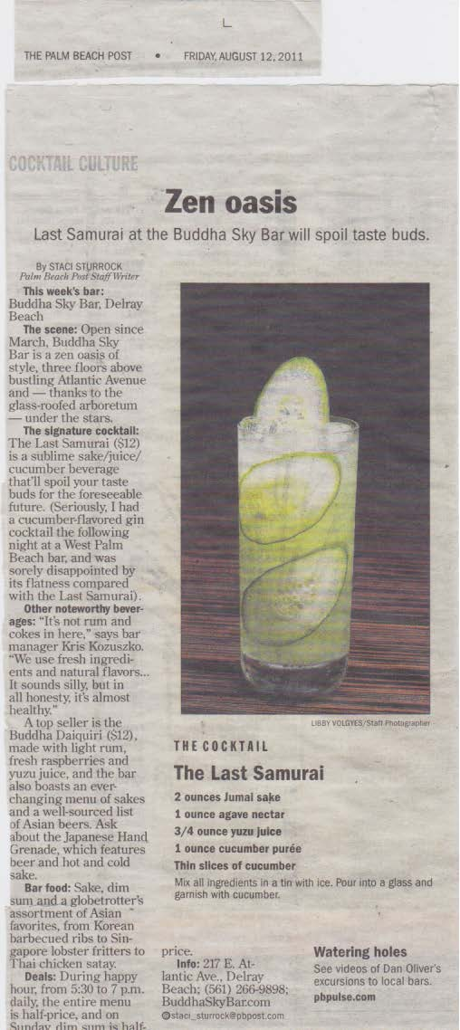 Cocktail Culture PB Post 8.13.11.jpg